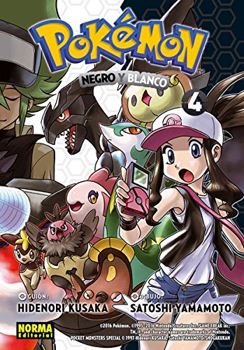 POKEMON 29. NEGRO Y BLANCO 04