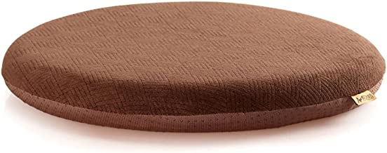 Sigmat Memory Foam Seat Cushion Anti-Slip Soft Round Stool Cushion Chair Pad, Nylon, Coffee, 16 Inch