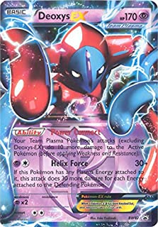 Pokemon - Deoxys-Ex (BW82) - Promo