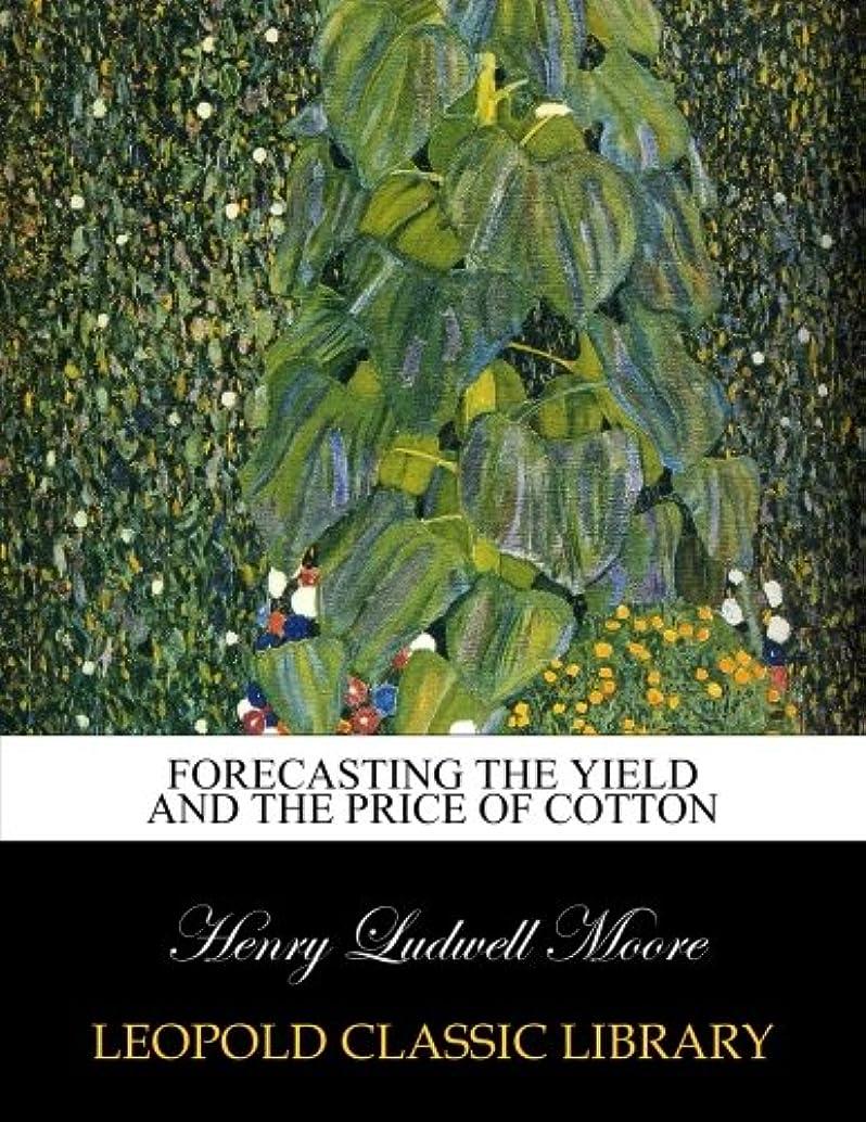 手追い越すデータForecasting the yield and the price of cotton