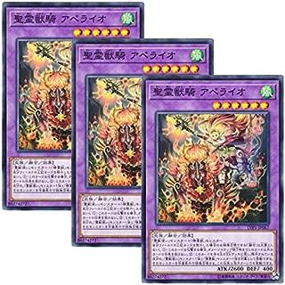 y3 Pieces setz Yu-Gi-Ohmu Japanese Version EP17-JP003 Subterror Nemesis Archer Subterrane's Shooter (Rare)