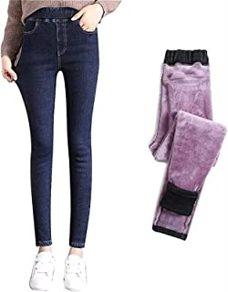 Women High Waisted Thick Jeggings Stretchy Denim Legging Comfortable Fashion Jeans Pants, Thermal Fleece Denim Jeggings (C...