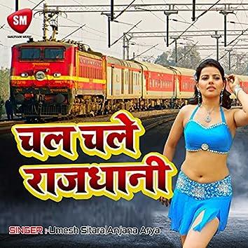 Chal Chale Rajdhani-Maithili Song