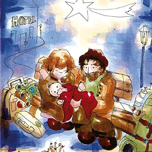 Am Himmel geht ein Fenster auf. Musical zur Weihnachtsgeschichte für Kinder ab 10 Jahren: CD (Songs + Playbacks)