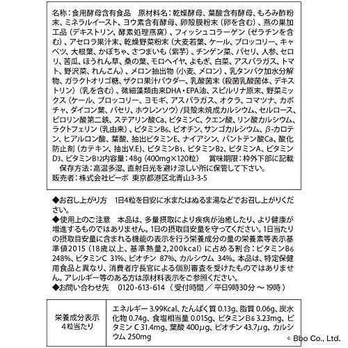 葉酸サプリ妊婦妊娠妊活サプリメント鉄鉄分カルシウムビタミンミネラル配合1袋(1ヶ月分)BELTAベルタ
