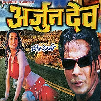 Arjun Dev (Original Motion Picture Soundtrack)
