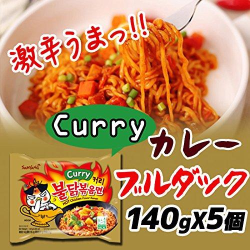 『★韓国大人気★カレーブルダック麺140g X 5袋★ 韓国ラーメン 韓国食品 ラーメン インスタントラーメン 激辛』のトップ画像
