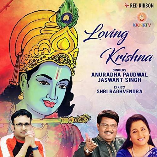 Anuradha Paudwal & Jaswant Singh