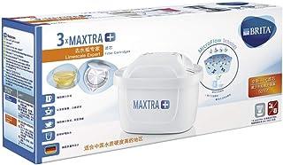 BRITA碧然德 第三代MAXTRA+多效滤芯 去水垢专家升级版 【3枚季度装】