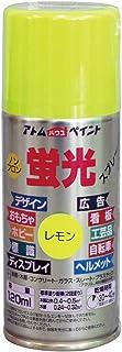 アトムハウスペイント 油性蛍光スプレー 120ML レモン
