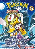 Pokémon - Soleil - Lune - tome 05 (5)