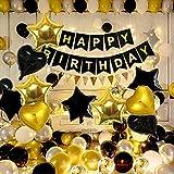 黒金のテーマの誕生日風船セット豪華ライトイルミネーションパーティ装飾用品光る Happy Birthday パーティー装飾 バースデー飾り スターライト灯串 誕生日サプライズ 豪華で大容量 空気入れ付き 男子も女子も適用されます