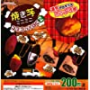 焼き芋ミニミニマスコットBC2[全5種セット(フルコンプ)]