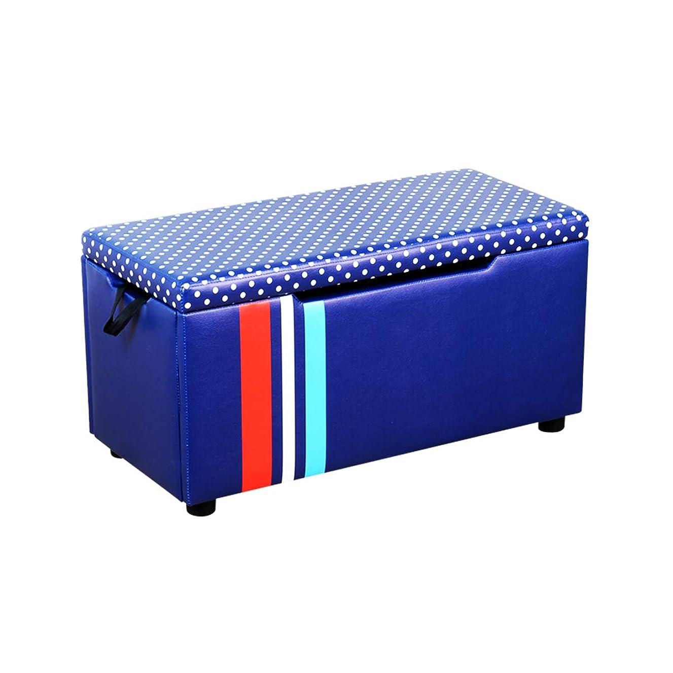 Babyland Folding Stool Storage Ottoman Bench Blue Rectangular Footstool