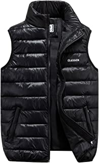 NiSeng Mens Lightweight Gilet Waterproof Design with Zip Guard & Two Pockets Quilted Body Warmer