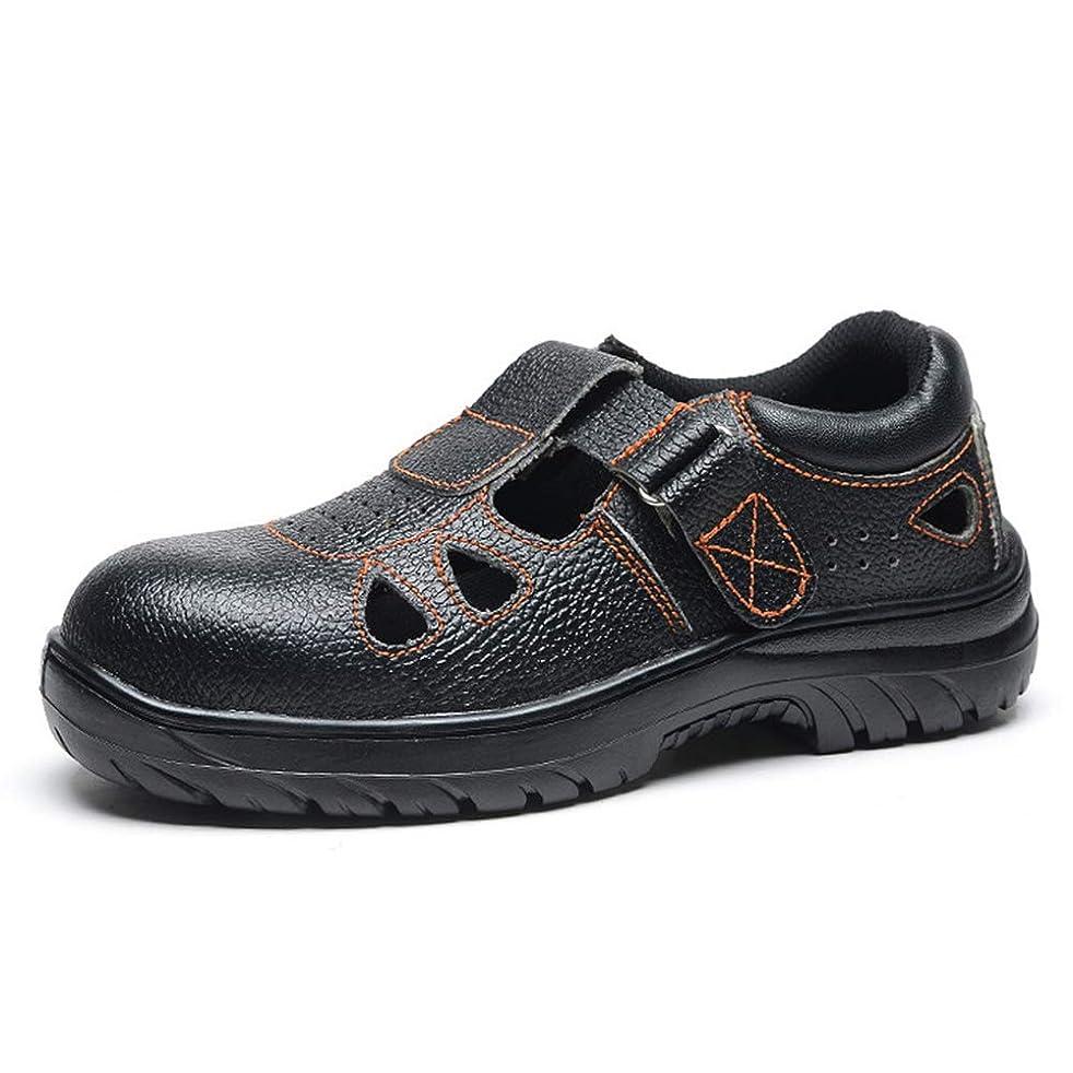 おびえた献身代わって安全靴 作業靴 ベルクロ ローカット 通気性 軽量 軽い つまさき保護 鋼製先芯 高通気 耐滑 刺す叩く防止 通気性 ブラック 黒 22.5-28.0cm