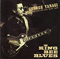 KING BEE BLUES