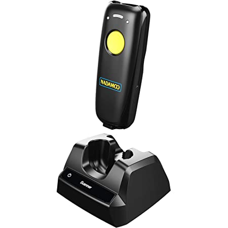 NADAMOO 2D Wireless Barcode Scanner Compatible with Bluetooth, Portable USB 1D 2D QR Code Scanner for Inventory, Bar Code Image Reader for Tablet iPhone iPad Android iOS PC POS, with Charging Dock