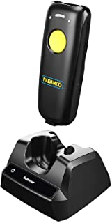 NADAMOO Wireless Barcode Scanner Bluetooth Compatible, Small Portable USB 1D 2D QR Code Scanner for Inventory, Bar Code Image Reader for Tablet iPhone iPad Android iOS PC POS, with Charging Dock