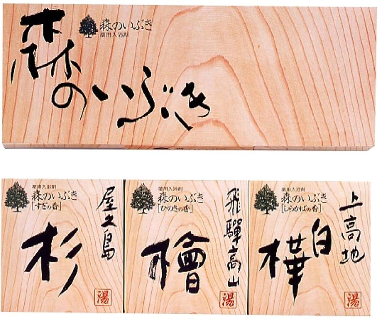 移民切手スキッパー森のいぶきギフトセット HMI10 [医薬部外品]