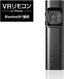 エレコム VRコントローラー リモコン Bluetooth DMM動画専用(iOs) ブラック JC-VRR04BK