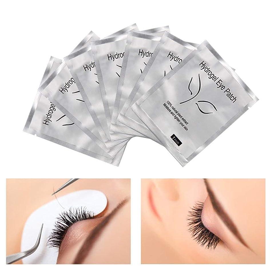HONB Under Eye Gel Pads, 100 Pairs Set Eyelash Extension Pads, Lint Free DIY False Eyelash Lash Extension Makeup Eye Gel Patches