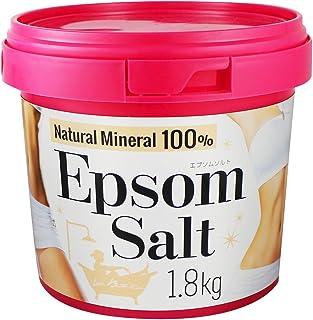 エプソムソルト バケツ入りバスソルト 1.8kg
