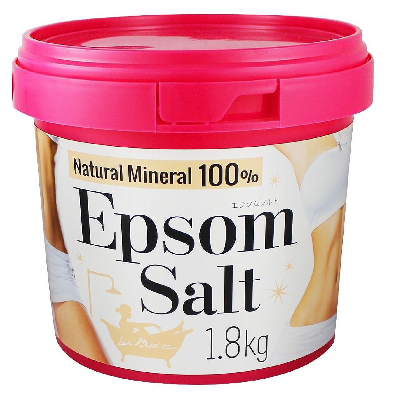 レコーダーわがまま感染するエプソムソルト バケツ入りバスソルト 1.8kg