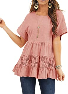 PRETTODAY Women's Short Sleeve Tops Round Neck Shirts Swing Blouses with Lace