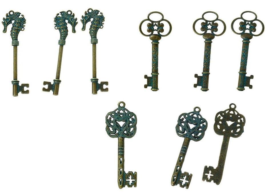Skeleton Key Charm Bronze Antiqued Patina Seahorse Vintage Verdigris (Set of 9)
