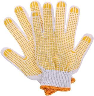 FJFSC Point Plastic Labor Insurance Gloves Non-Slip Wear-Resistant Thickening Industrial Gloves Cotton Gloves Tug of War L...