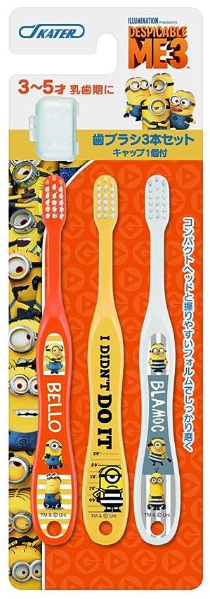 変形放棄付き添い人スケーター 歯ブラシ 園児用 (3-5才) 毛の硬さ普通 3本組 ミニオンズ 3 TB5T