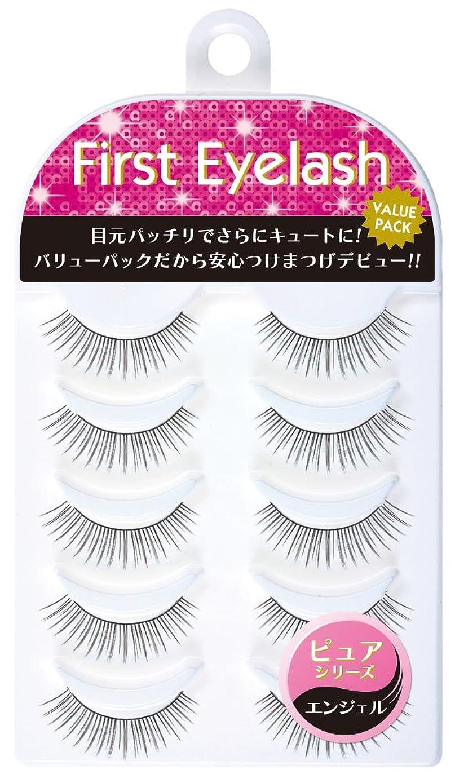 助言調整犠牲First Eyelashi  ピュアシリーズ エンジェル