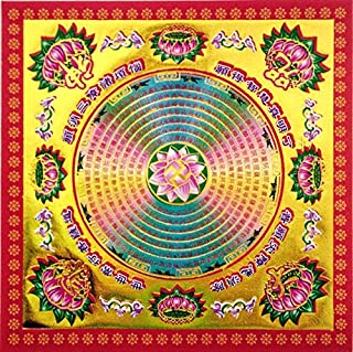 49pcs Incense Paper/ Joss Paper High Grade Colorful with Gold Foil (Size Small) for Ancestor Praying 7.5 Inches X 7.5 Inches (Red)