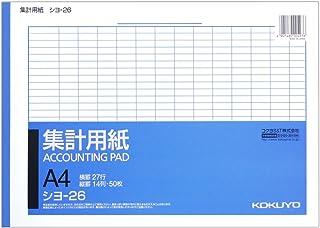 コクヨ 集計用紙 縦罫14列 横罫27行 A4横 50枚 シヨ-26