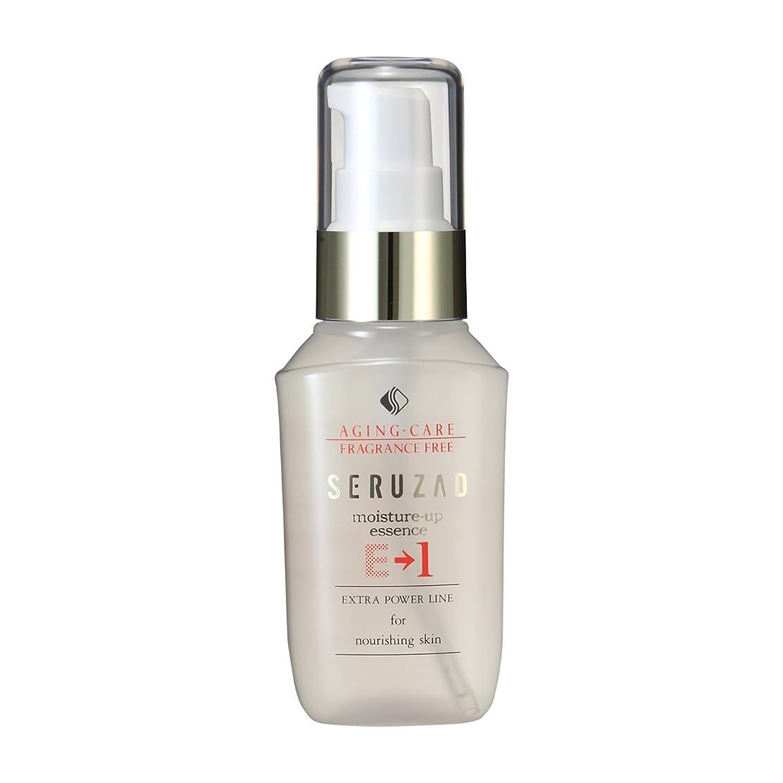 影響を受けやすいです活気づく塊化粧液 美容液 モイスチュアアップエッセンス E-1 (エイジング 医薬部外品 化粧水) 【セルザードUS】