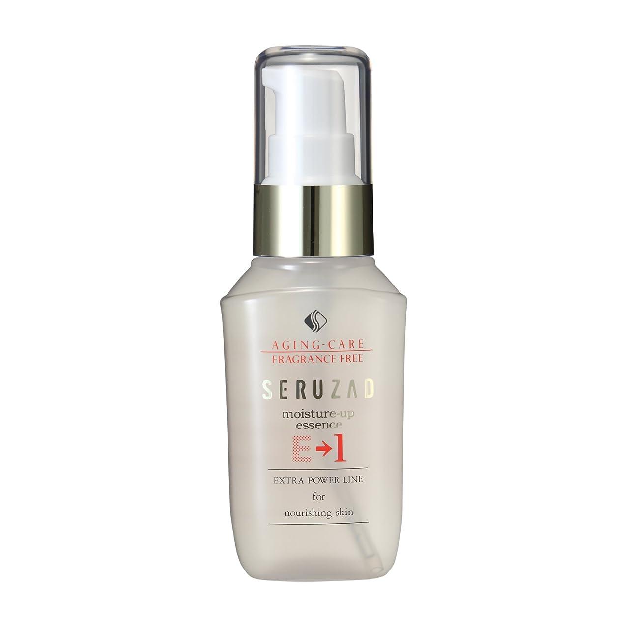 貫通するスラダム冷える化粧液 美容液 モイスチュアアップエッセンス E-1 (エイジング 医薬部外品 化粧水) 【セルザードUS】