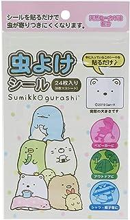 すみっコぐらし[防虫用品]虫よけシール 24枚入りサンエックス サンタン 日本製 キャラクター グッズ 通販