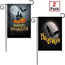 Soplus 2 Pack Halloween Garden Flag 12×18 inch Double-Sided Happy Halloween Flag, Burlap Pumpkin Castle Bat Decorative Garden Yard Flag