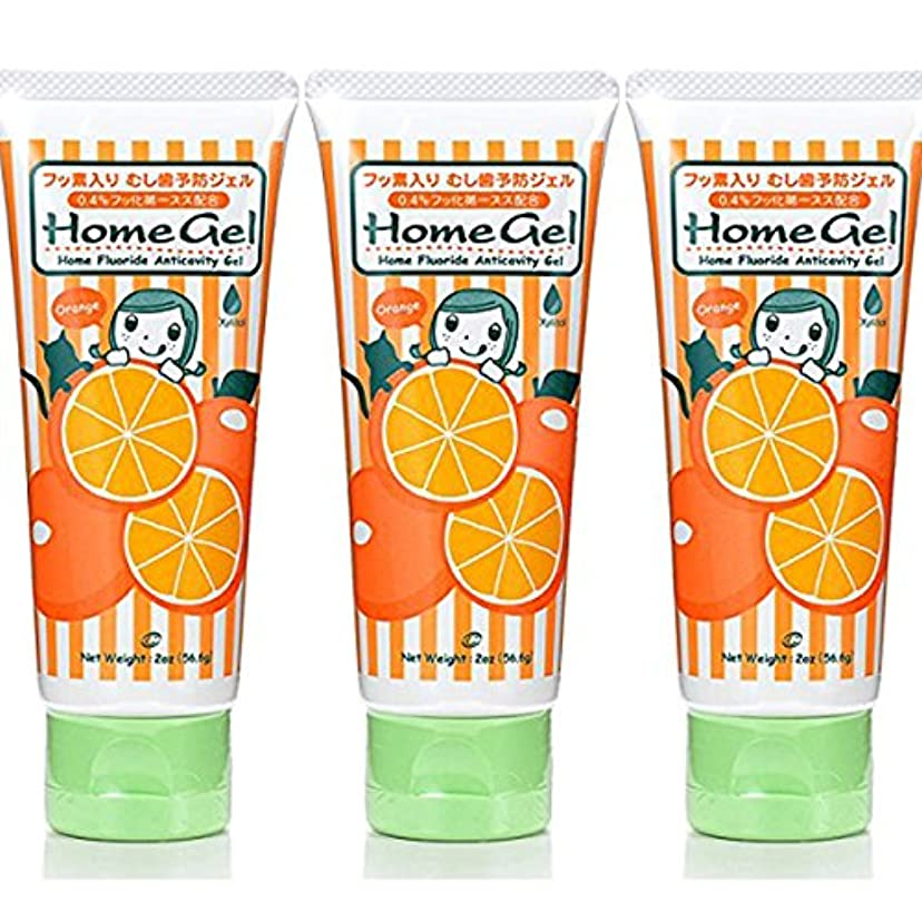 魅力契約する準備する塗って寝るだけ オーラルケア ホームジェル (フッ素+キシリトール) 56.6g オレンジ 3個セット