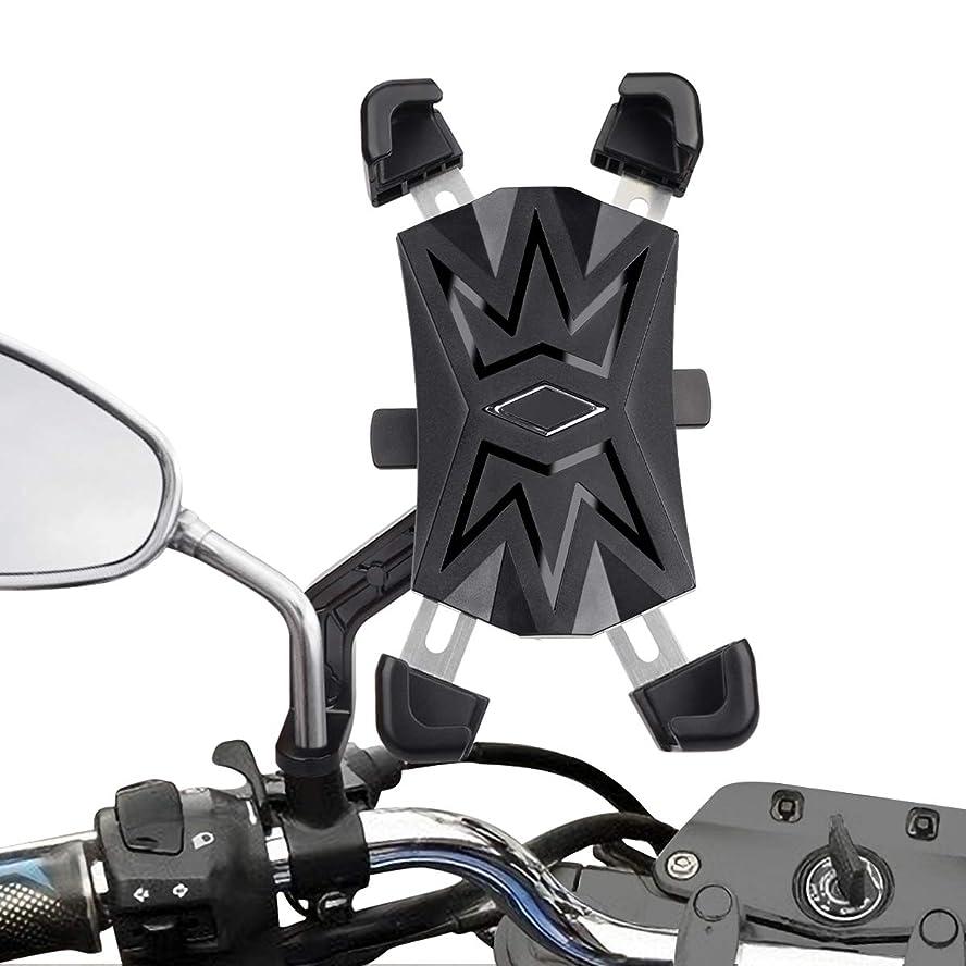 すすり泣きリースオンHASAGEI バイク スマホ ホルダー 自転車用 携帯ホルダー 2020最新改良 自動ロック 片手操作 落下防止 振れ止め 360°回転可能 スマホホルダー GPSナビ iPhone 11 Pro max XS MAX XR XS X 8 7...