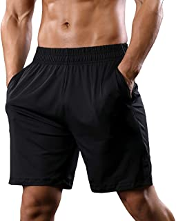 CARWORNIC Men's Athletic Gym Shorts Workout Running Bodybuilding Stretchy Sport Training Shorts