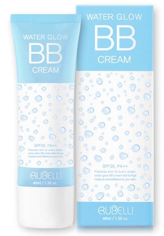 ジュース資料強調する[ルーバレー] Rubelli 水グローBBクリーム Water Glow BB Cream 40ml SPF30 PA++ [並行輸入品]