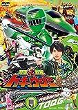 スーパー戦隊シリーズ 烈車戦隊トッキュウジャー VOL.4[DSTD-08944][DVD]