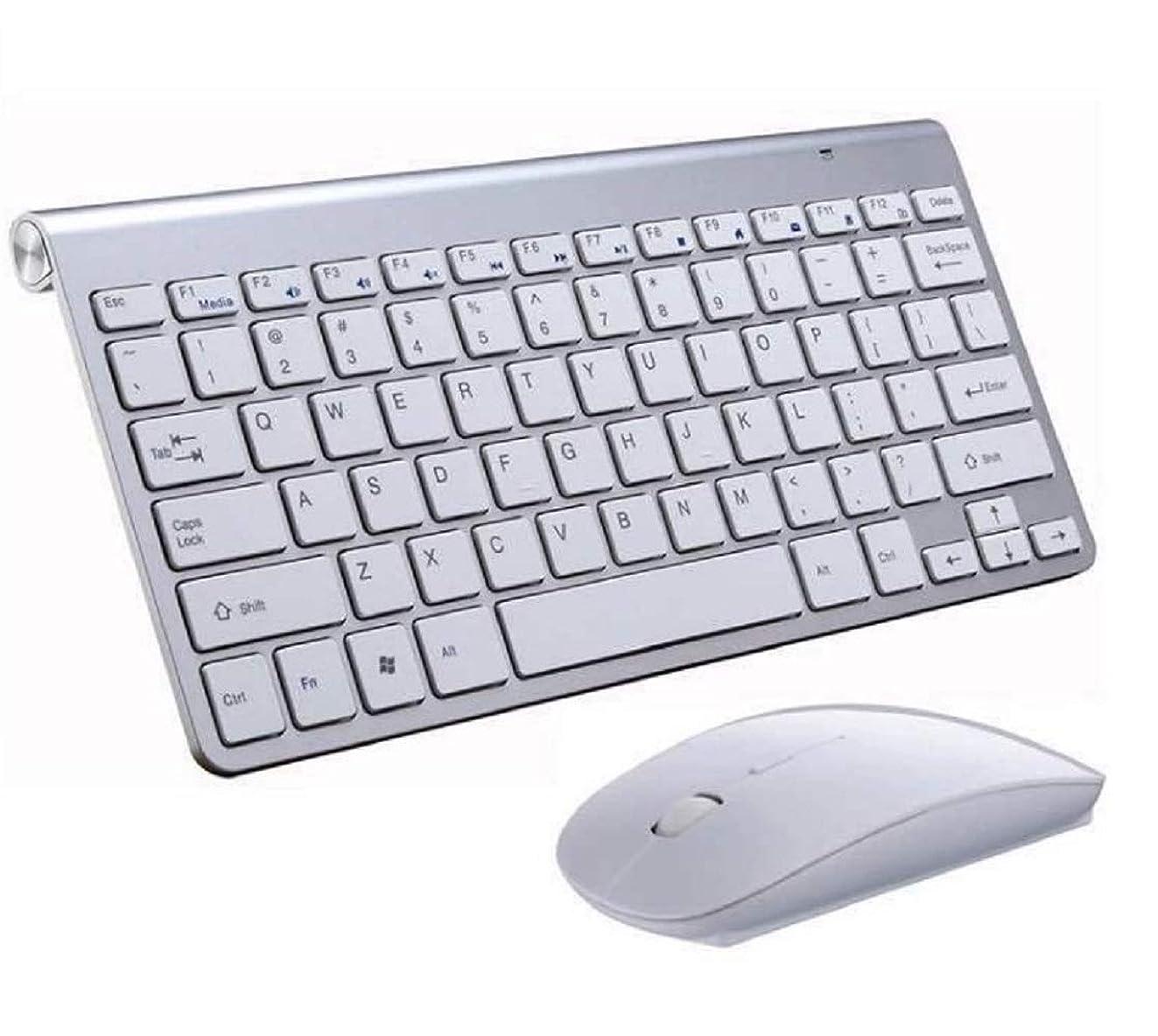 火山学者着替えるやさしくリタプロショップ? USB 薄型 無線 英語キーボード&マウスセット 美デザイン シンプル コンパクト (ホワイト)