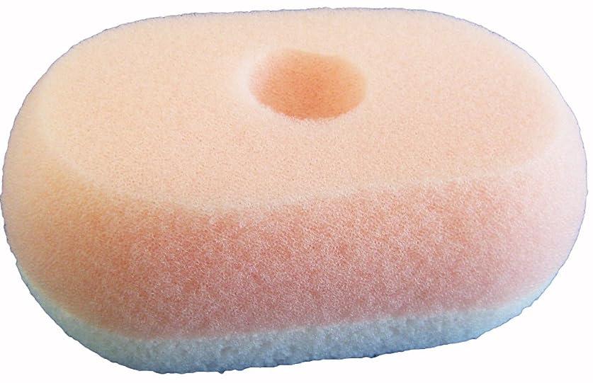 提案する到着団結オーエ ボディスポンジ ピンク 約縦13.3×横8.3×奥行5.2cm nf ソフト&ハード ボディソープを入れる くぼみ付き