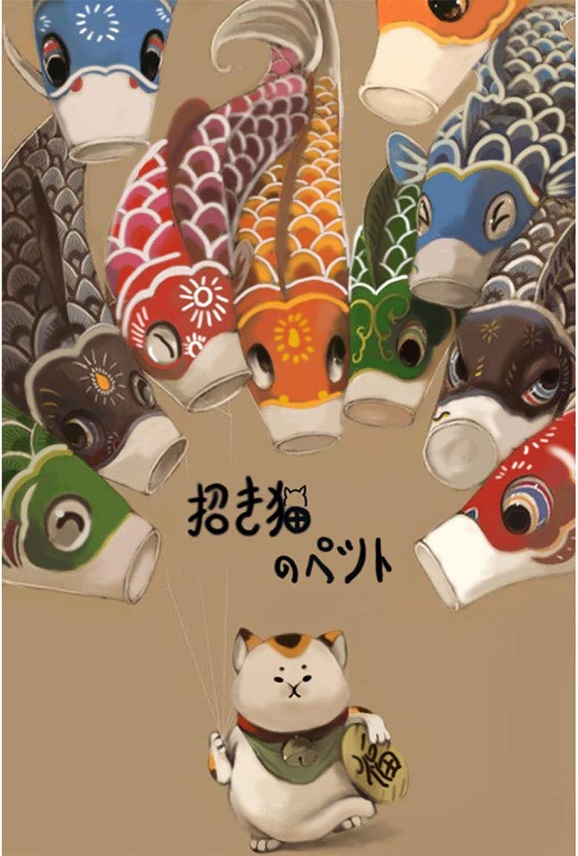 Quattro Simpatici Animali da Gatto 500 1000 1500 2000 3000 4000 Pezzi Puzzle di Legno per Adulti, Giocattoli di Potenza Intellettuale per Bambini,C,4000PCS