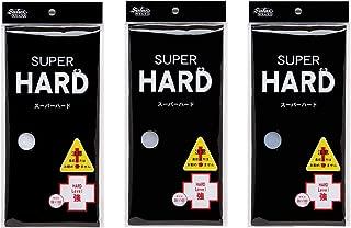 Salux Super Hard Nylon Japanese Beauty Skin Bath Wash Cloth/Towel 3 pack (White Blue Grey)