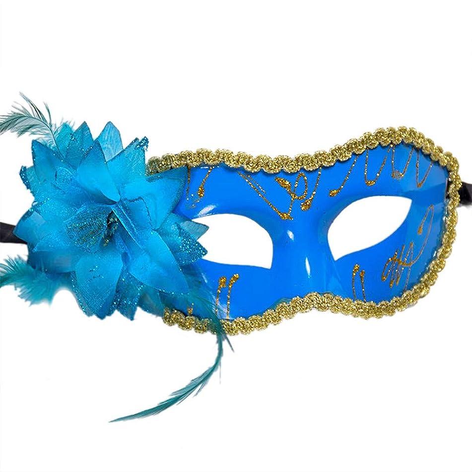 FakMe Masquerade Mask Mardi Gras Mask for Women Handmade Venetian Party Prom Ball