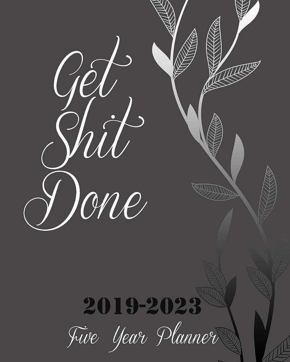 融合ほんの手入れGet Shit Done 2019-2023 Five Year Planner: Silver Tree Cover, 8